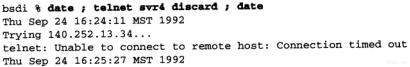 第18章 TCP连接的建立与终止